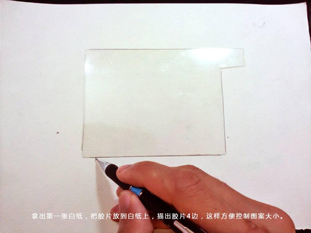 简易3D立体画教程 画月饼