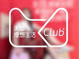 天猫理想生活club ONE