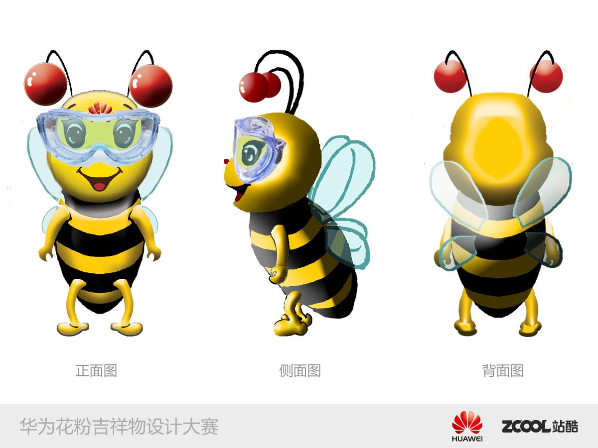 """信bee哥~巨有b格!——""""bee哥""""华为花粉吉祥物设计图片"""