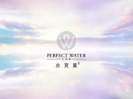 水完美 化妆品设计
