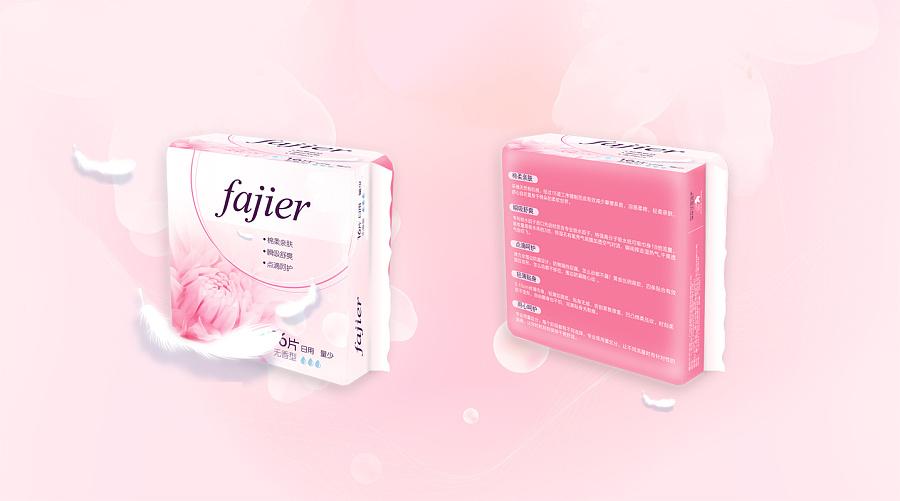 卫生巾包装设计|v职业|职业|JianDesign7-原创设室内设计需求身体平面素质图片