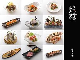 日式久慈料理品牌VIS识别系统设计-上海因心设计
