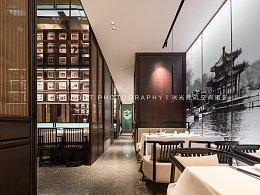 山东济南瑞光建筑空间摄影——西北饺子城