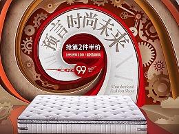 斯林百兰床垫99大促 首页设计 家装 家居