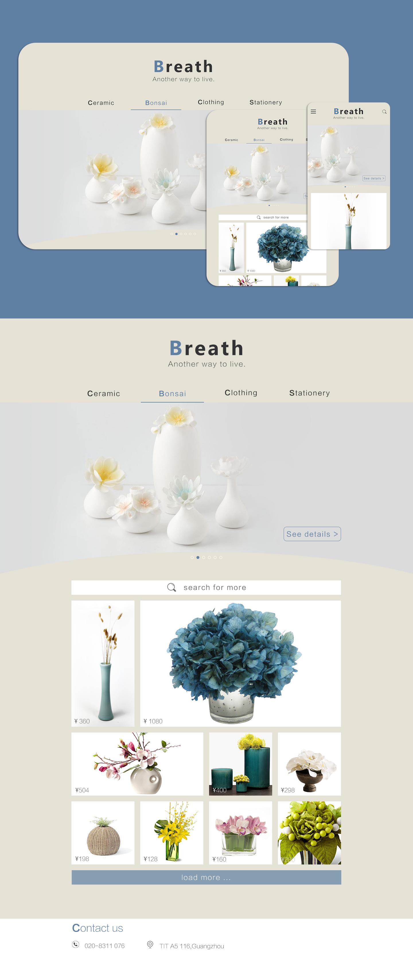 每日练习:简单的电商网页设计图片