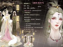 【遁神-银灵子】