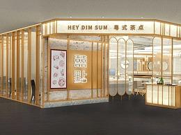 广州囍点   连锁茶餐厅   400m²   餐饮空间设计