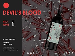 Devil`s Blood Red Wine  包装设计