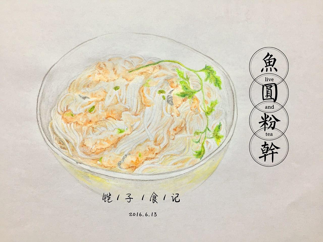 突然想看着自己美食的美食特色.画画韩剧大长今中的在家乡图片