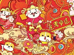 新春双微活动插画—美的吸尘器