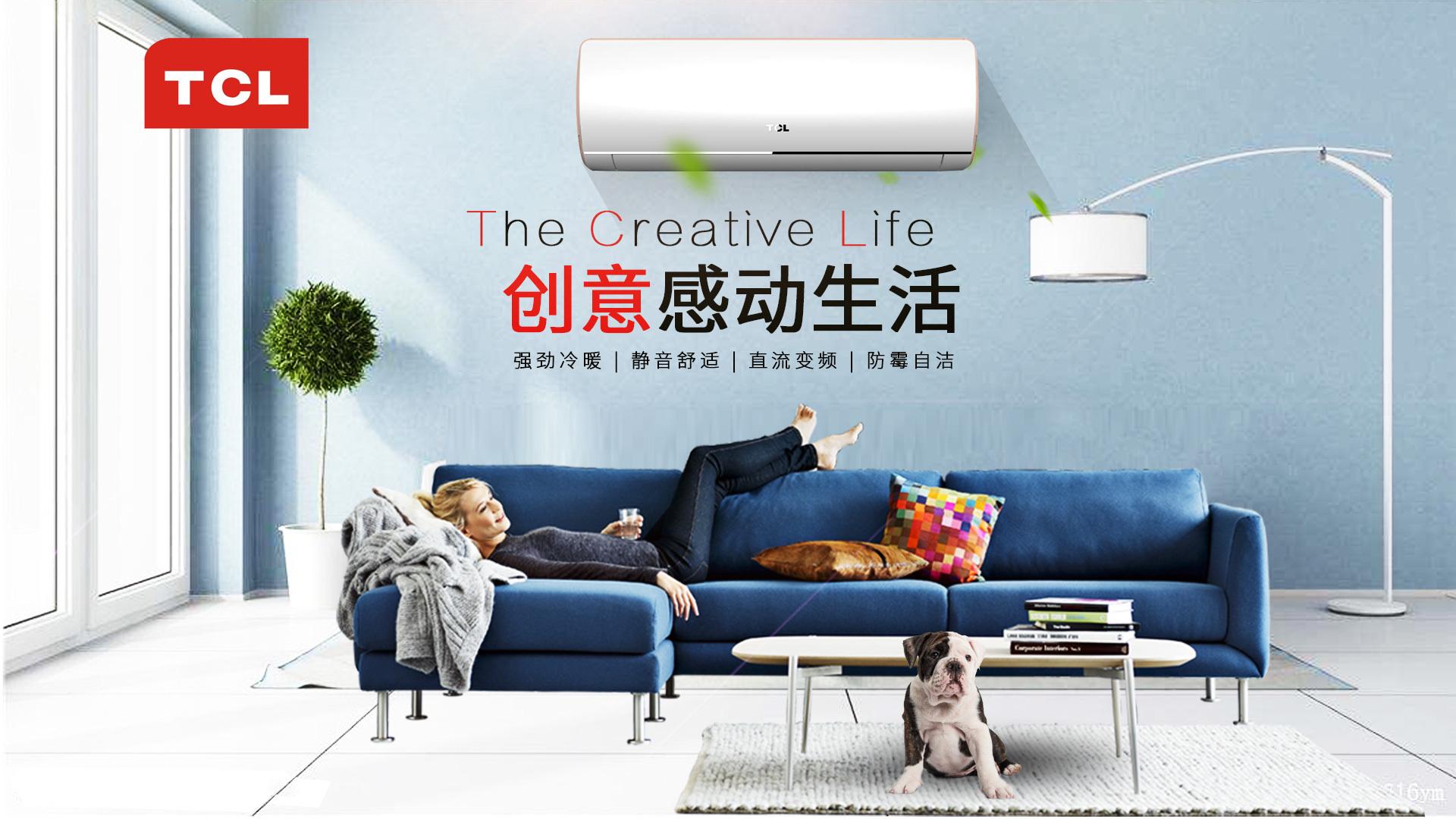 哹�9�%9�.�i)�aj_空调海报|平面|海报|咮吖浗 - 原创作品 - 站酷