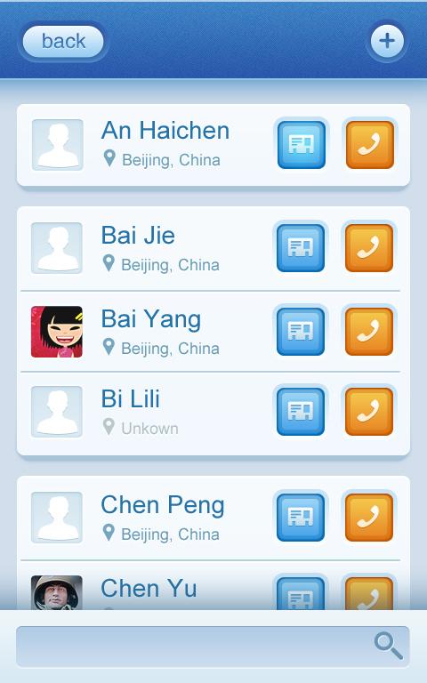 查看《【UI设计】主题:兰·纯——手机地址簿界面设计》原图,原图尺寸:480x768