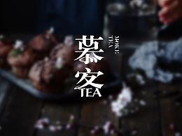 慕客 | MOKE TEA