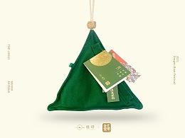 境绎/二〇二一「 礼轻情意粽」 粽子包装设计