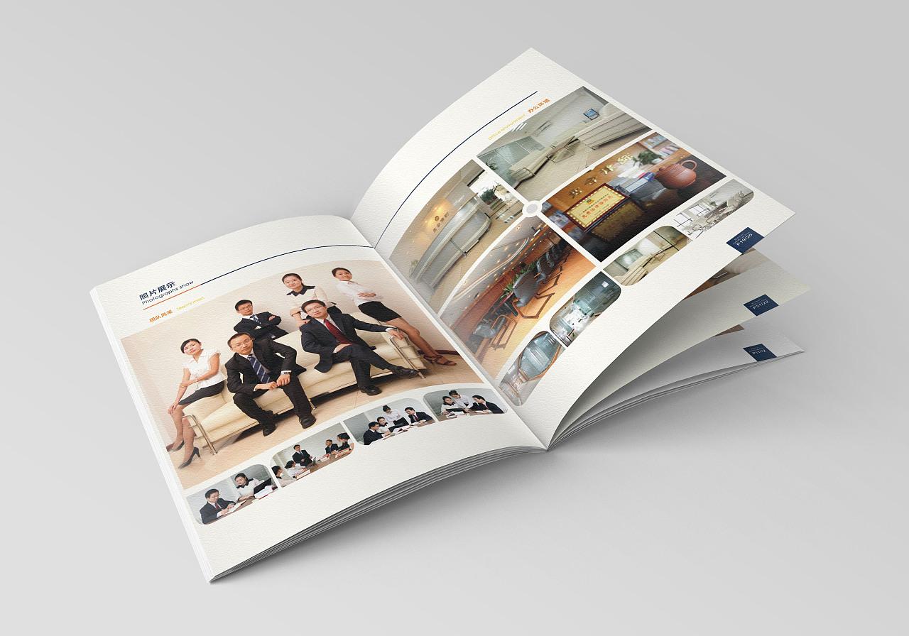 手册排版设计|平面|书装/画册|黄荣 - 原创作品图片