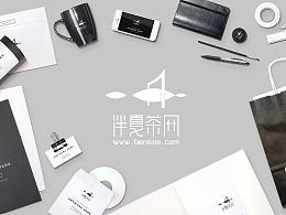 伴夏茶网logo设计