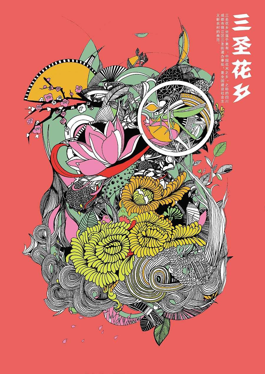 主题公园设计_成都主题景点插画|其他插画|插画|叶子8023 - 原创设计作品 - 站酷 ...
