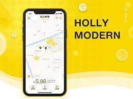 活力摩簦 共享伞App