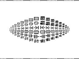 TactilePaving