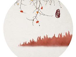 水墨中国风插画——空山松子落,幽人应未眠