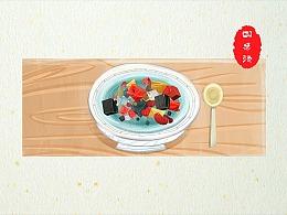 漳州/闽南小食