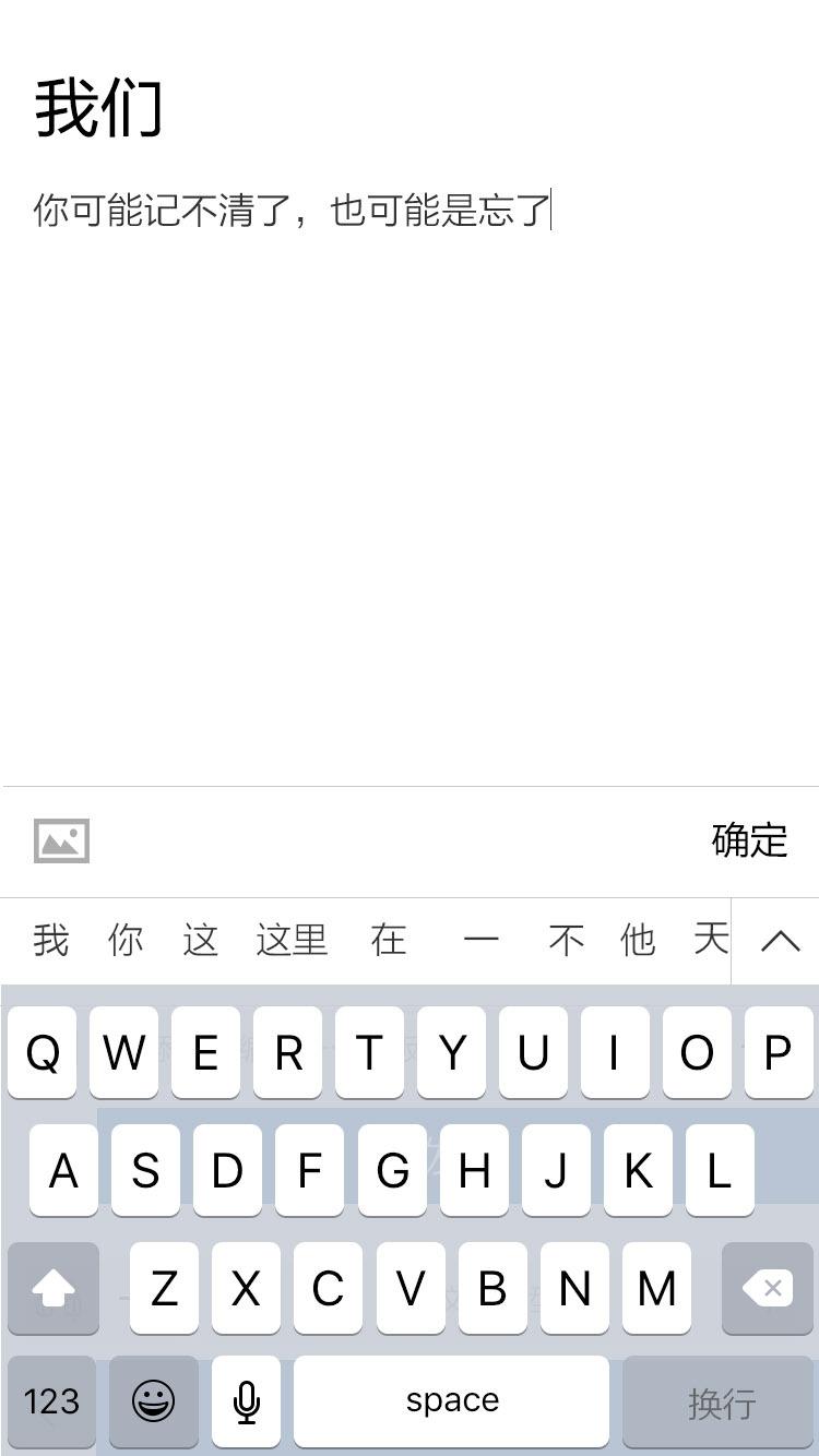 远航|ui|app界面|不也 - 原创作品 - 站酷 (zcool)