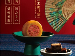食术FOODLIFE / 董鲁新京月