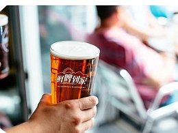 精酿啤酒品牌设计
