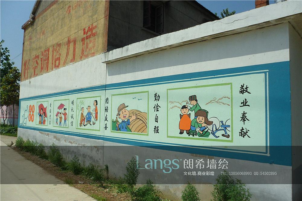 新农村文化墙,马鞍山墙画设计,含山围墙彩绘,墙体漫画