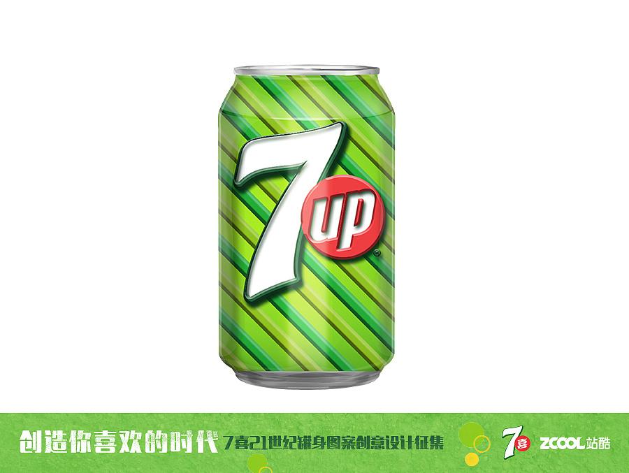 饮料 饮品 900_677图片