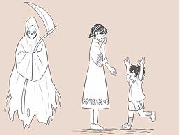 #父母是我们和死神之间的一堵墙#