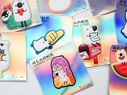 知乎刘看山设计与插画项目汇总