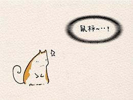好大一袋橘猫.