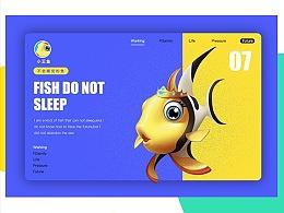 手绘-不会睡觉的鱼
