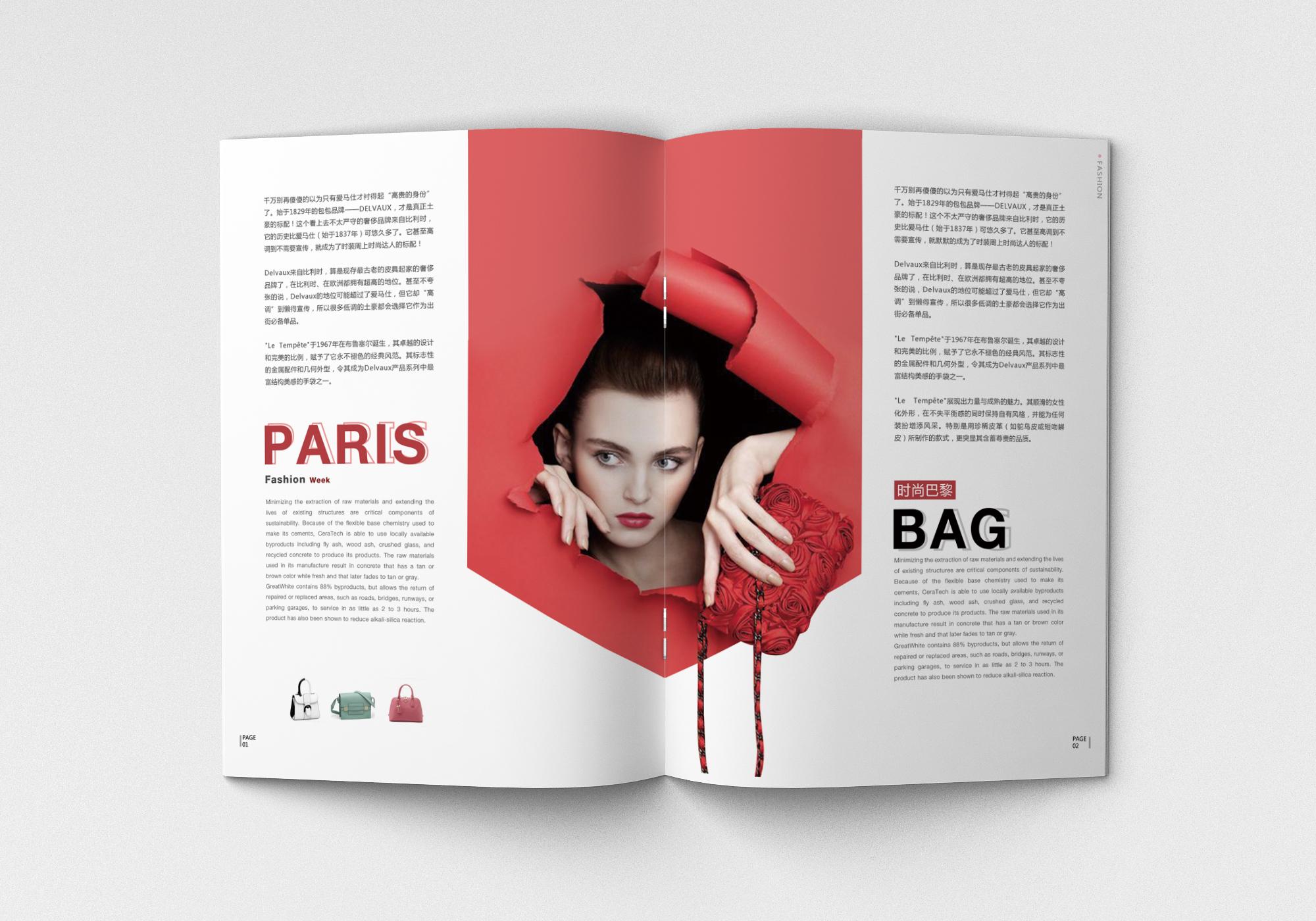 包装 包装设计 设计 2000_1400图片