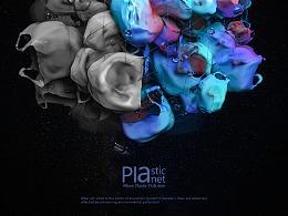 塑料星球 [世界环境日]