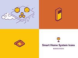 智能家居系统图标
