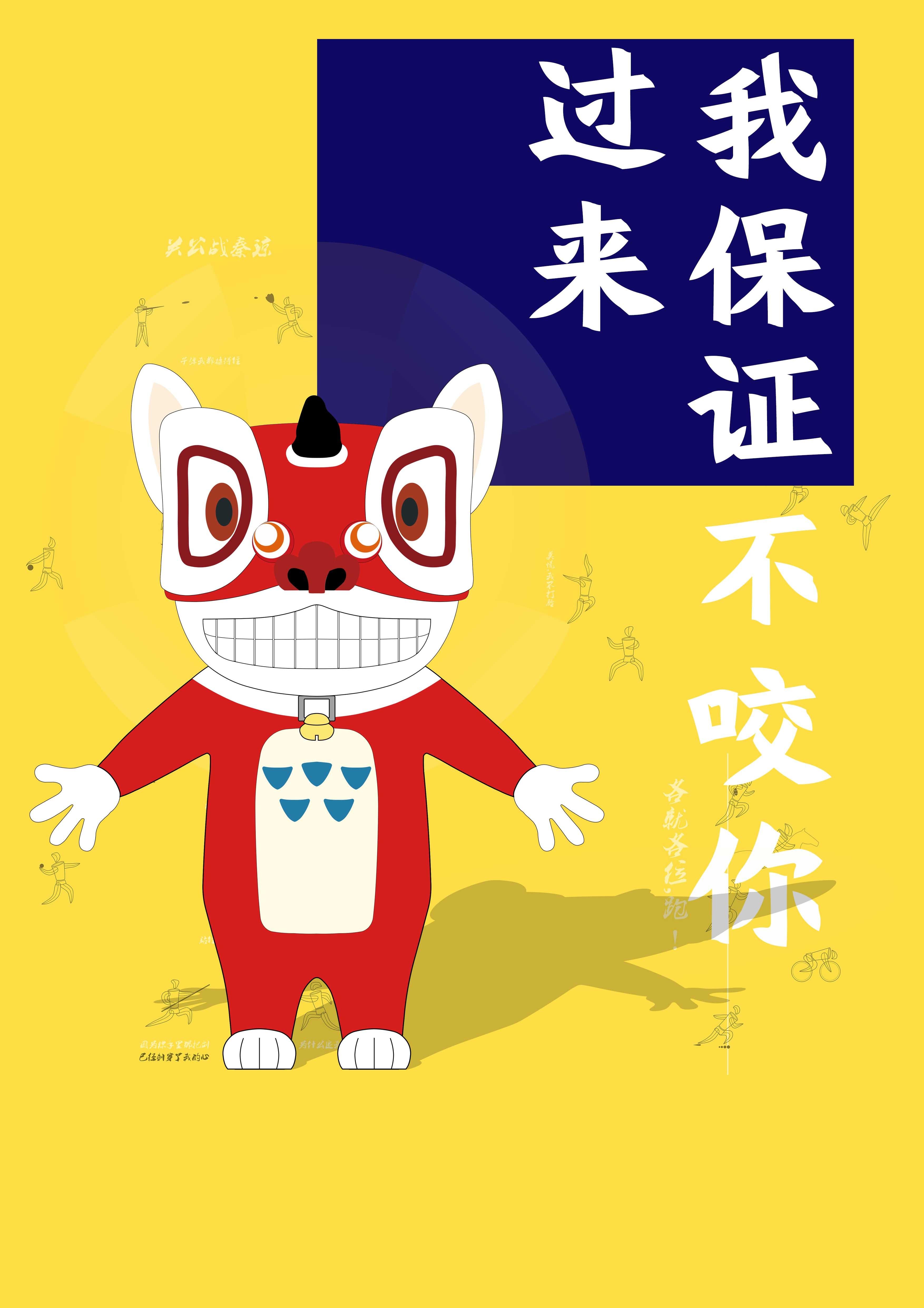 2022北京冬奥会吉祥物设计b图片