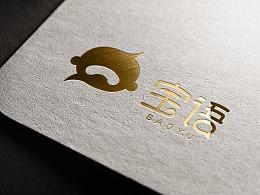 宝语品牌形象设计
