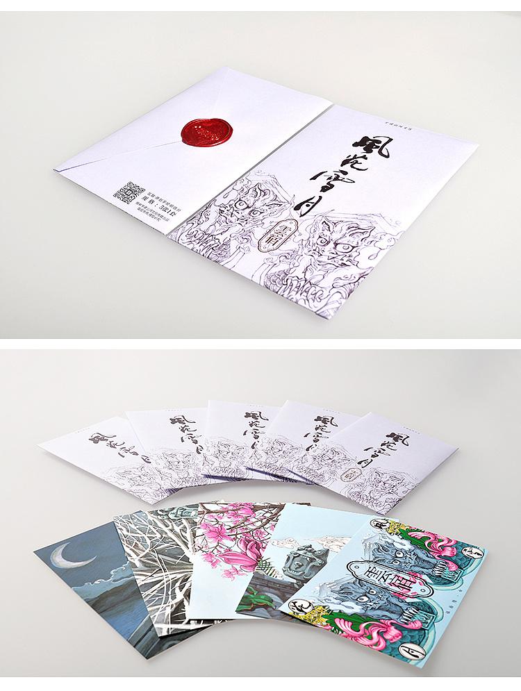 云宿瓦猫原创手绘明信片