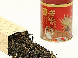 雨林古茶坊包装设计 雨林古树茶包装 春风十里若云包装