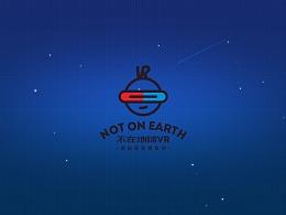 不在地球虚拟现实logo