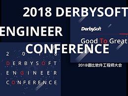2018 DerbySoft Engineer Conference