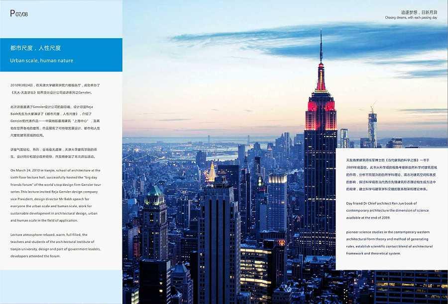 查看《企业画册设计》原图,原图尺寸:1654x1124