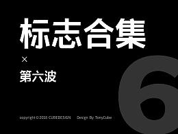 LOGO合集(六)