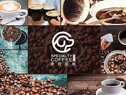 咖啡店vi设计方案四