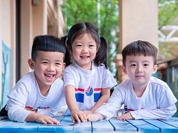 耀华国际幼儿园