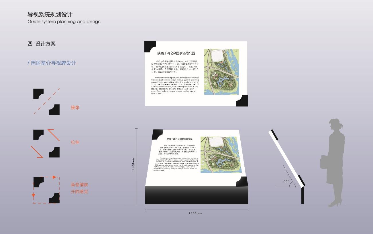 导视设计|空间|导视设计|dangdang8877 - 原创作品图片