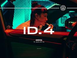 大众电动SUV-ID.4平面拍摄/Part 2