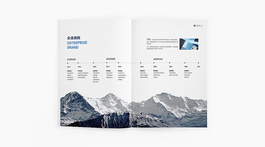 企业宣传画册| 版式设计|书装/画册|平面|dayu大鱼图片